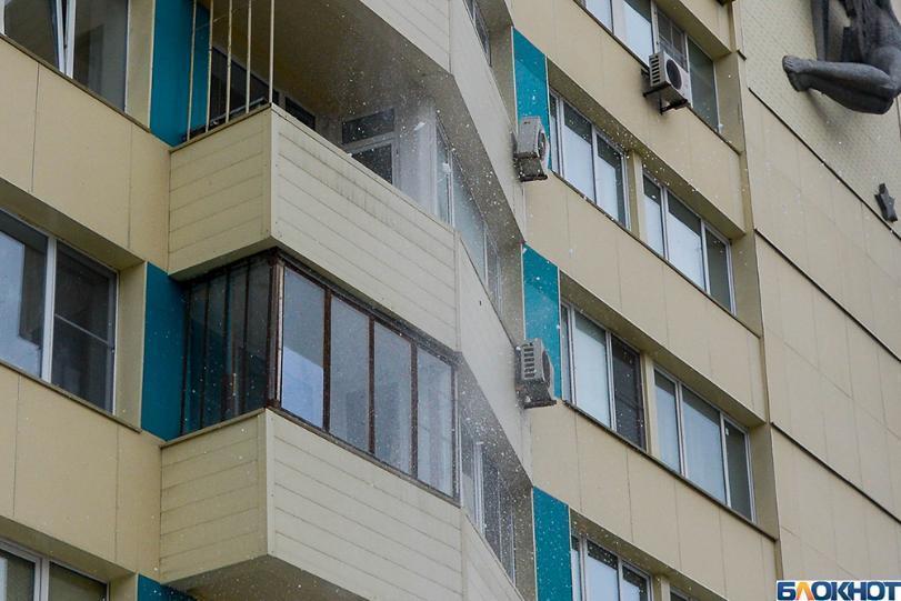 Стало известно, какие дома будут сносить в Волгограде