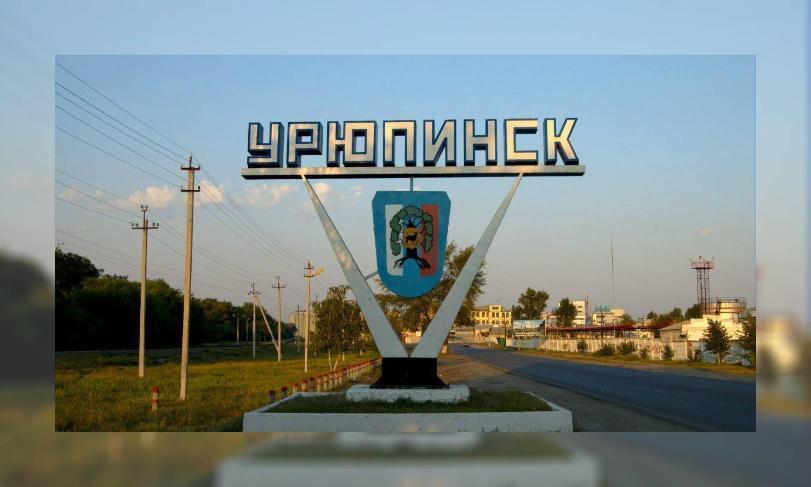 Чиновники Урюпинска снова закупают автомобиль