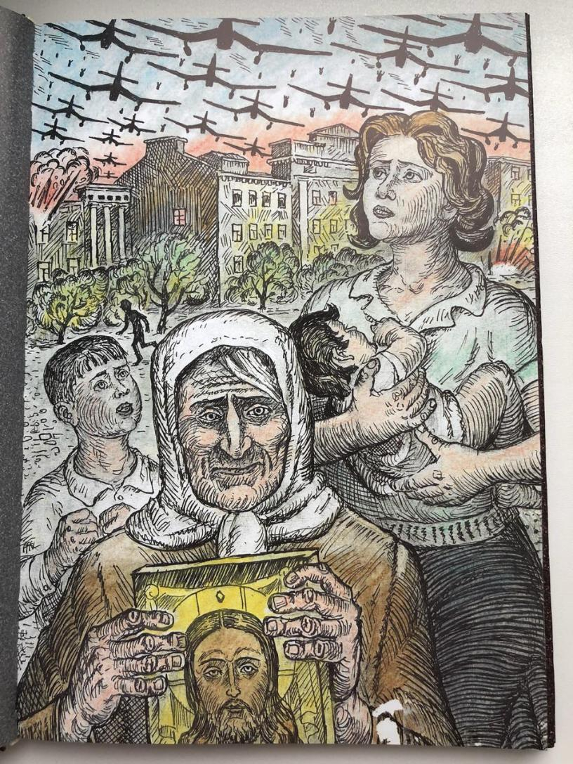 Книга волгоградского художника отмечена на федеральном уровне