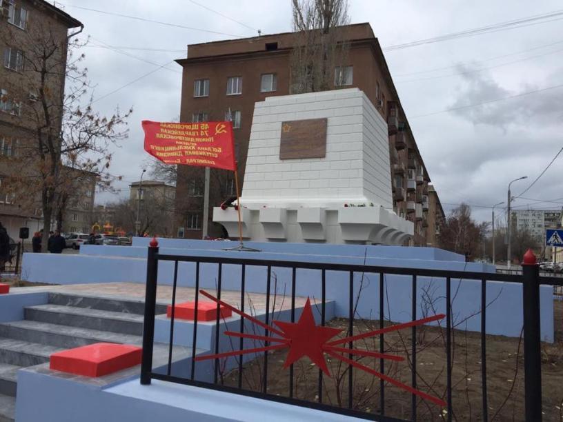 В Волгограде завершили ремонт разваливавшегося на глазах памятника защитникам Сталинграда