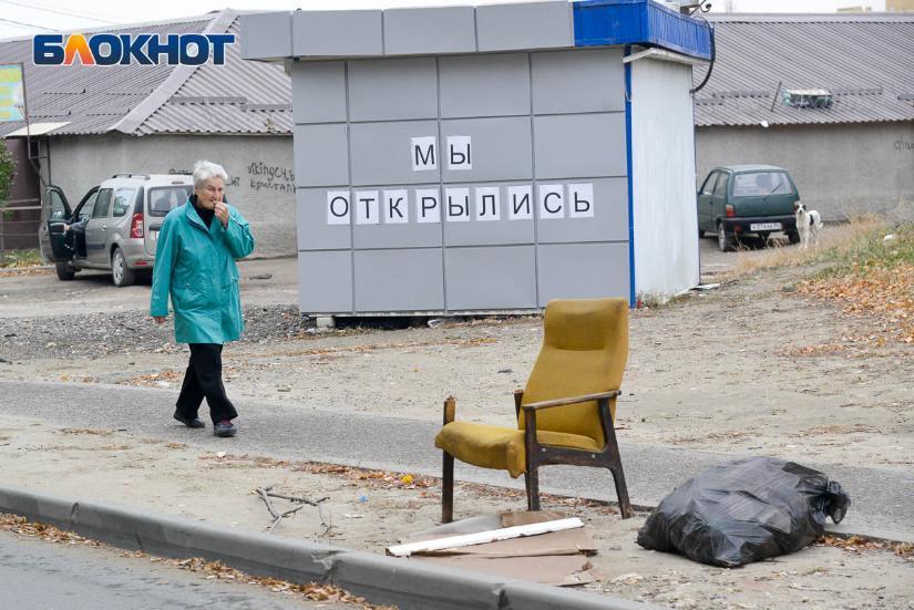 В газетных киосках Волгограда разрешили торговать курительными трубками и безалкогольным пивом