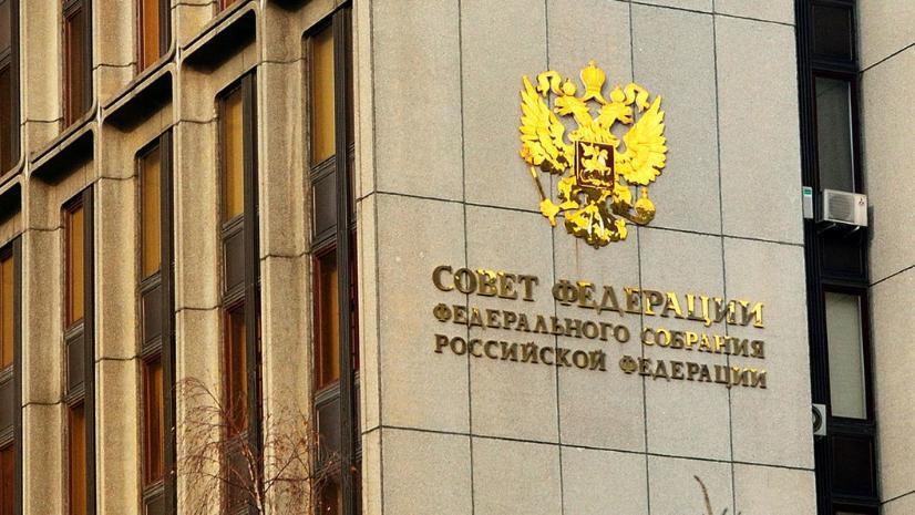 Стало известно, чем занимаются сенаторы от Волгоградской области