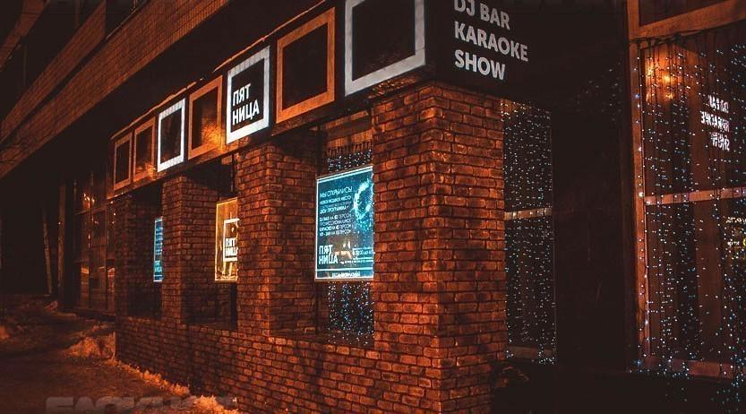 Вкараоке-клубе «Пятница» мужчина избил микрофоном администратора