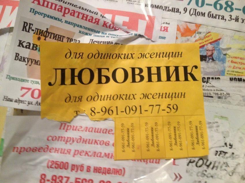 Проститутка уфе район октЯбрьский