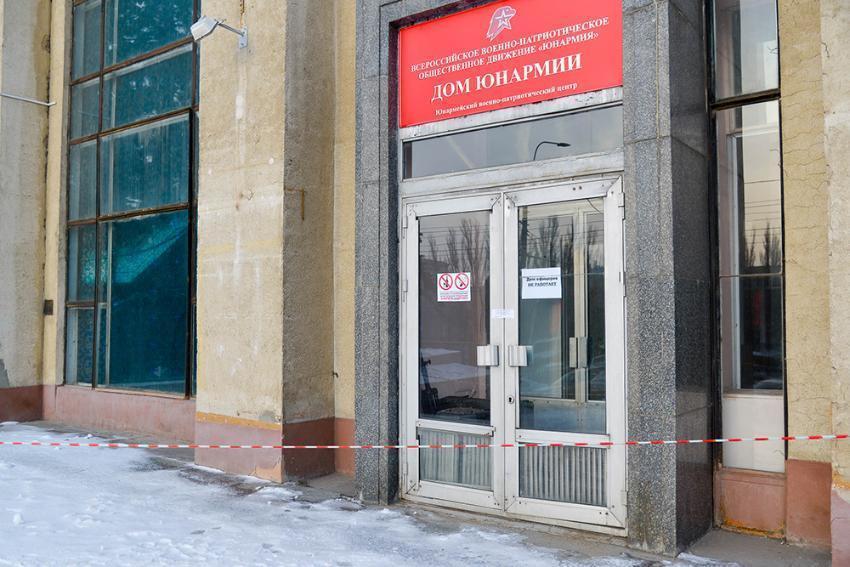 Дом офицеров Волгограда опечатали из-за долгов