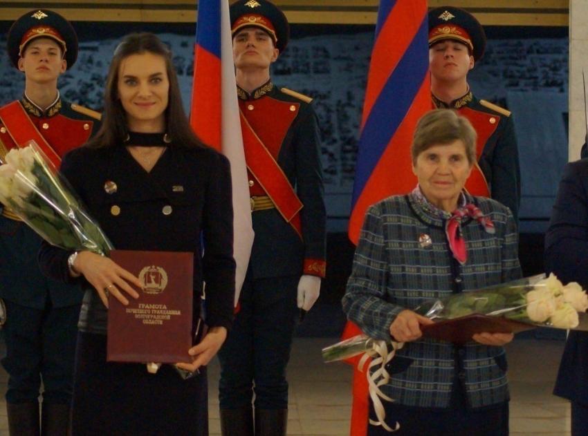 Спортсменка иагроном получили знаки почётных жителей Волгоградской области
