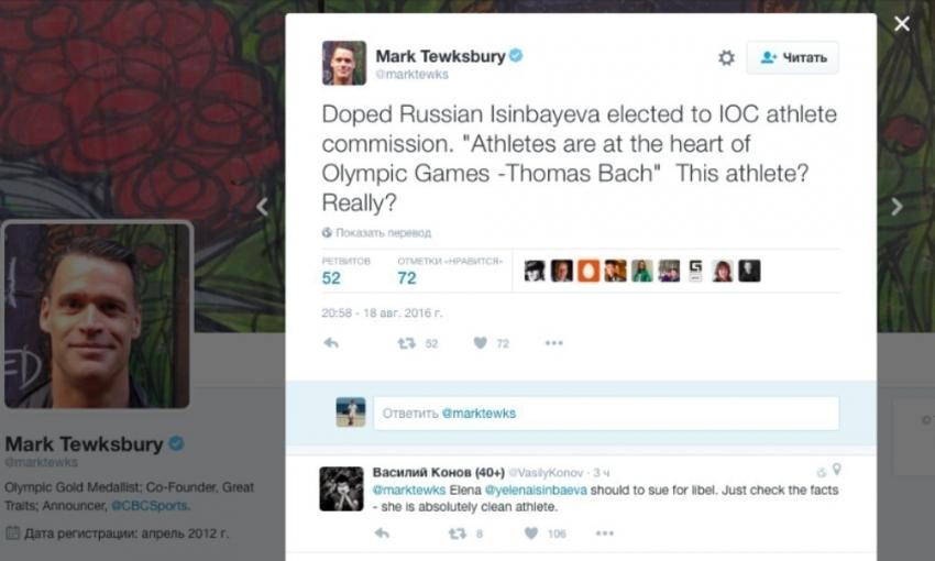 Елена Исинбаева сообщила озавершении карьеры