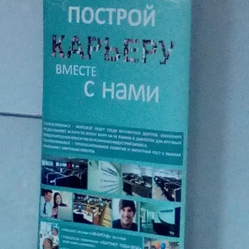 Авито ру москва и московская область частные объявления работа автошины в благовещенске частные объявления