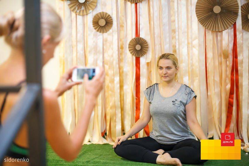 Йога философия және практика