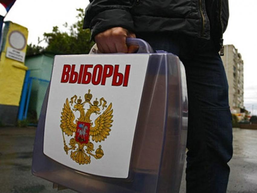 Надепутатские мандаты вВолгоградской области стало надва кандидата менее