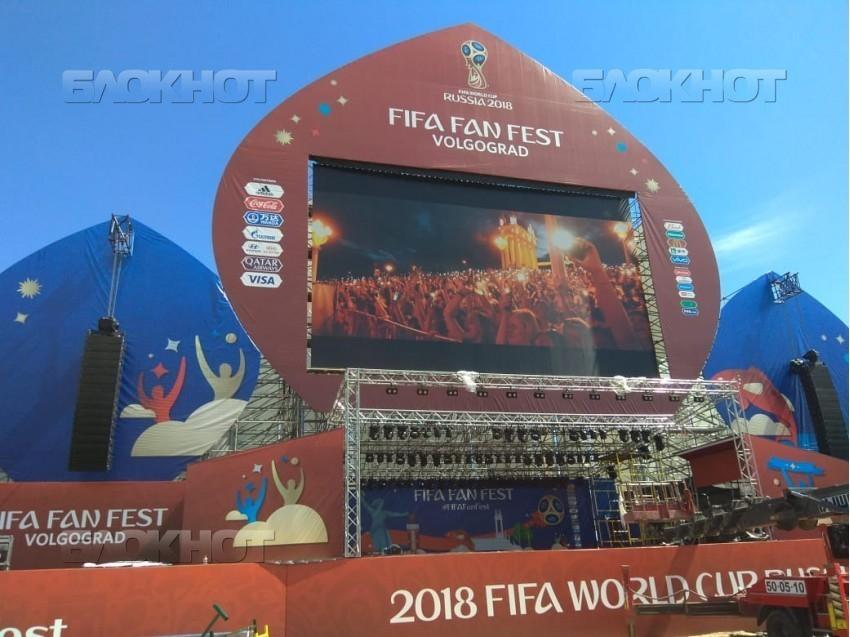 День женщин за футбол отметят болельщики на фан-фесте в Волгограде 23 июня