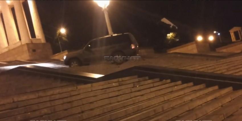 В Волгограде осудят водителя внедорожника, проехавшего по 500-метровой лестнице Центральной набережной