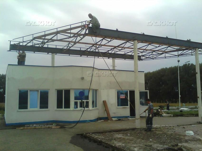 В Волгограде отменены решения о строительстве АЗС возле жилых домов