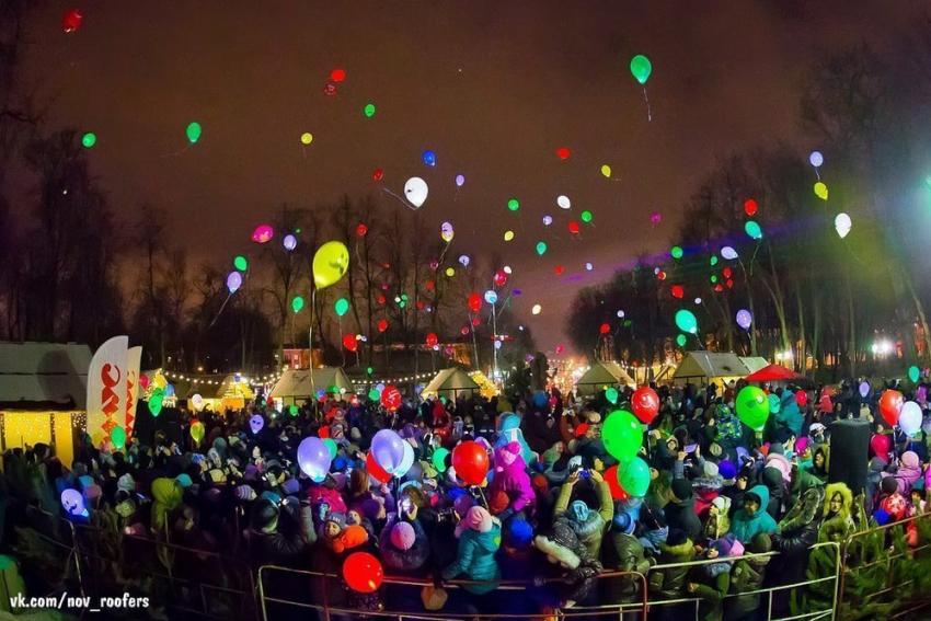 ВВолгограде взмоют внебо несколько тыс. цветных светошариков