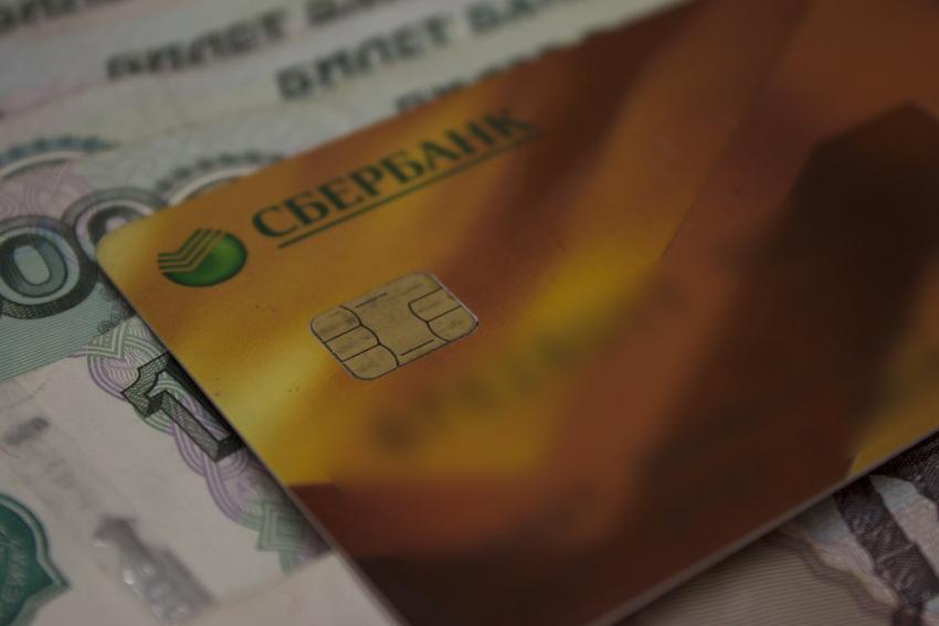Под Волгоградом банк добивался отинвалида погасить фиктивный кредит