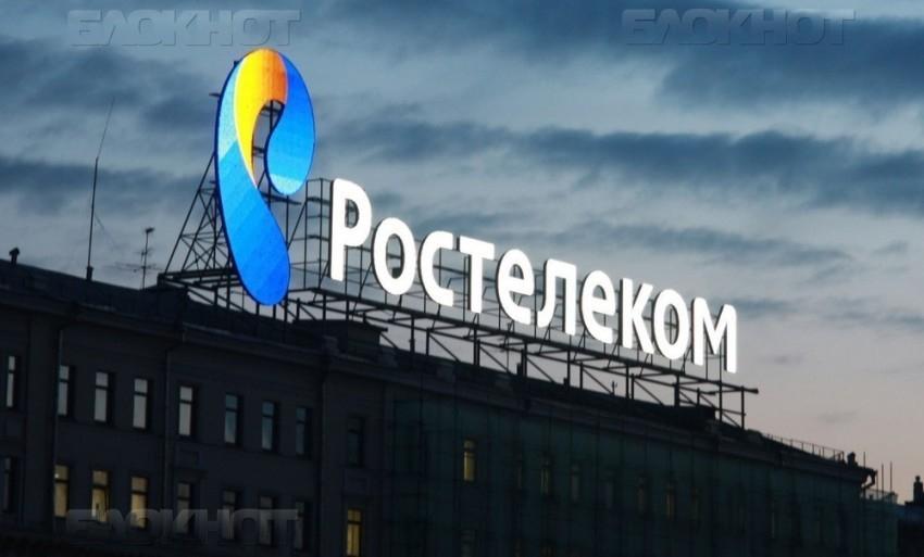«Видеонаблюдение» от «Ростелекома» выбрало более 150 семей в Волгоградской области