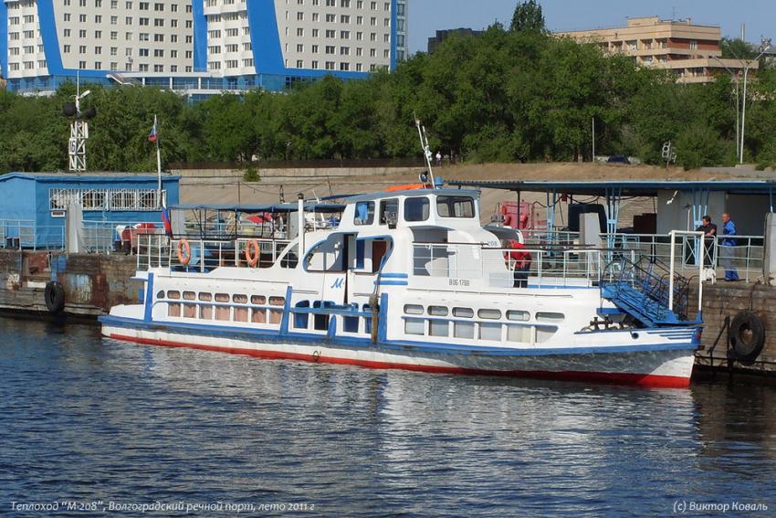 МП «Метроэлектротранс» выкупило речной флот Волгограда за32млнруб.