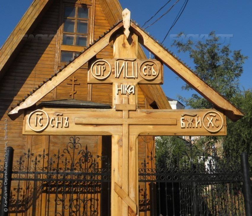Поклонный крест в центре Волгограда сломали подросток, ранее судимый мужчина и девушка-товаровед
