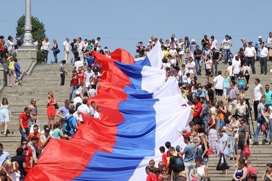 Волгоград отпраздновал День России