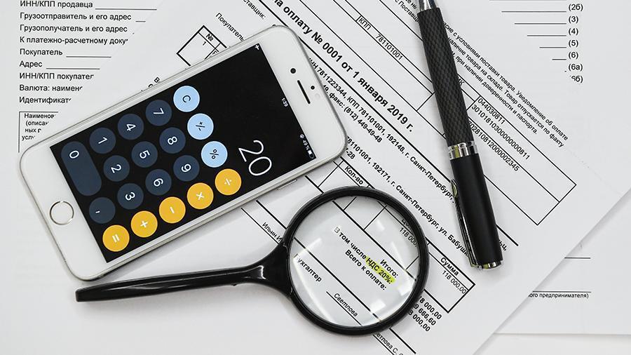 Можно ли узнать задолженность по налогам без обращения в госинстанции?