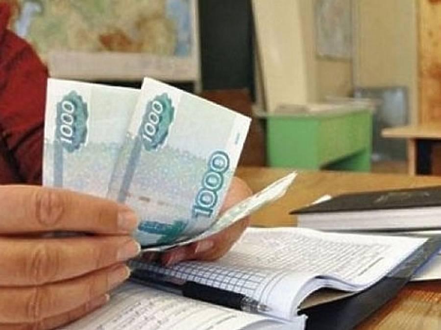 В Волгоградской области учителя отменят уроки из-за долгов по зарплате