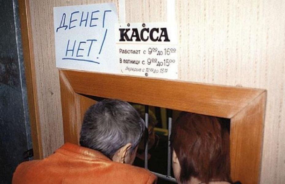 Директор стройфирмы в Волгограде задолжал работникам более 1 млн рублей