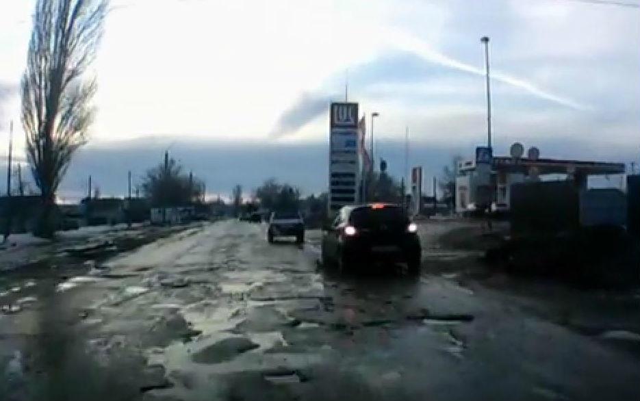 Фролово борется за звание города с самыми плохими дорогами
