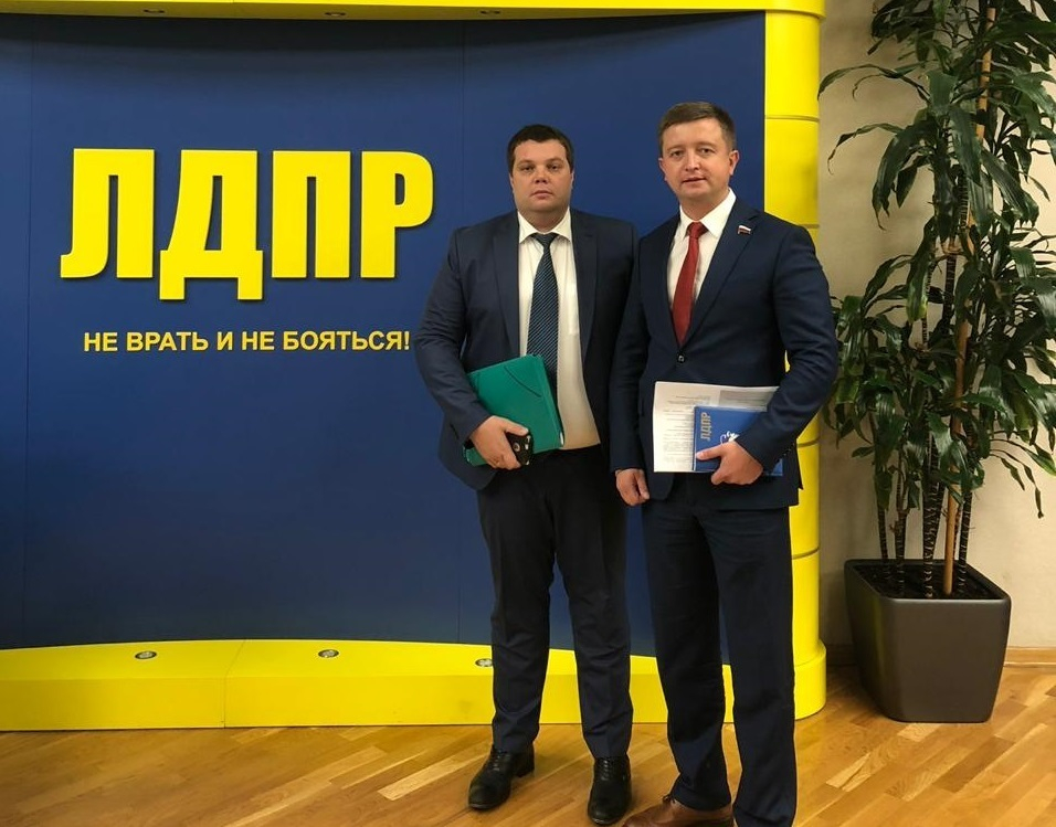ЛДПР создала прецедент по защите прав граждан
