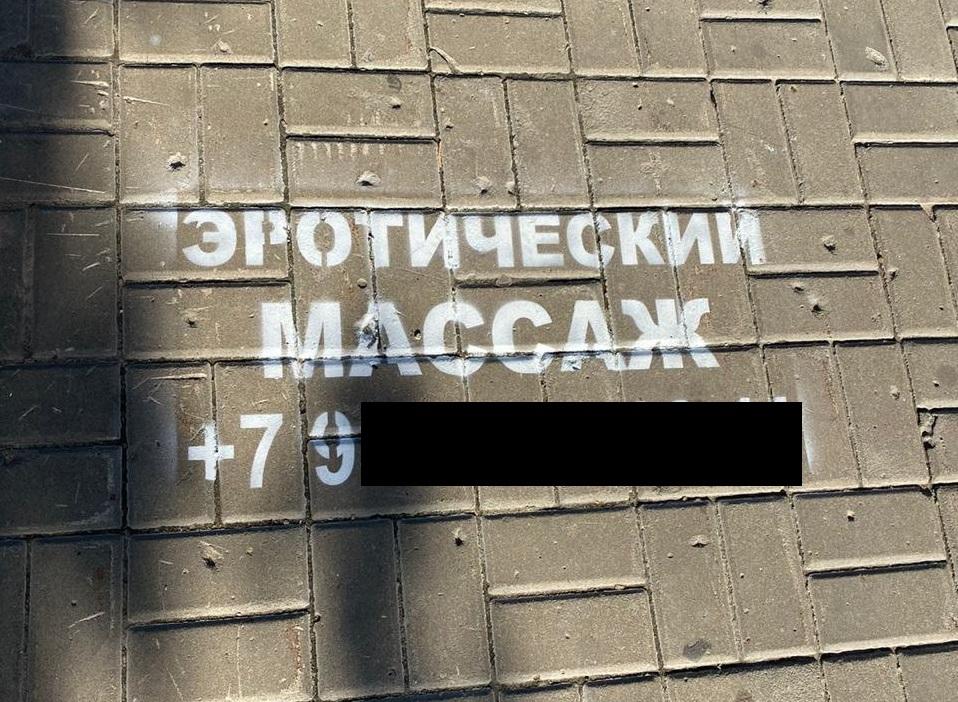 Эротический массаж стал главной достопримечательностью Волгограда
