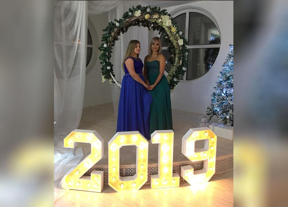 В чем встретить Новый год, чтобы 2019-й прошел удачно