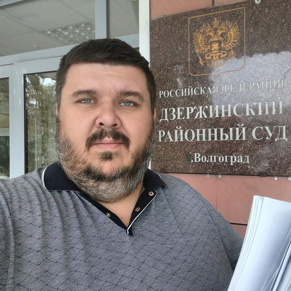 Волгоградский общественник подал жалобу в Роскомнадзор  на «Билайн» из-за 20 рублей