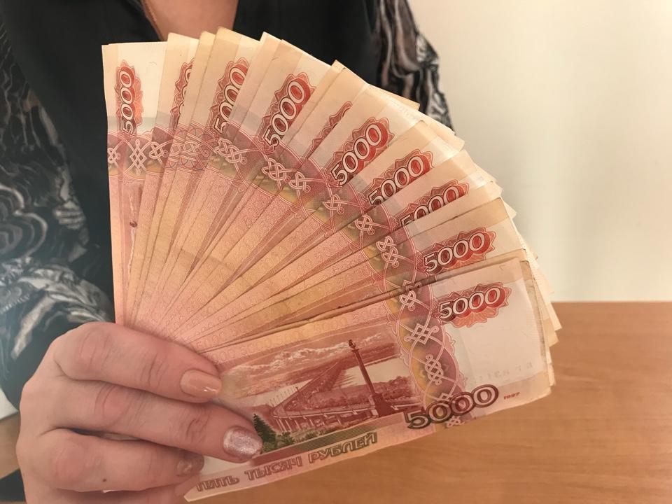 Экс-чиновнице за взятку в 25 тысяч заменили условный срок на 4 года колонии под Волгоградом