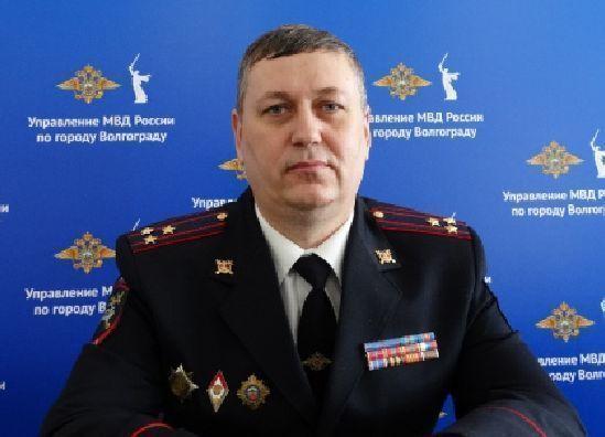 Сотрудникам ГИБДД Волгограда представили нового начальника в День влюбленных