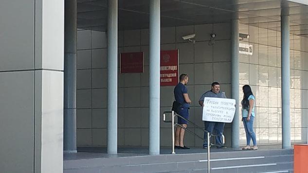 В Волгограде начались протесты против нечестных выборов в городскую думу