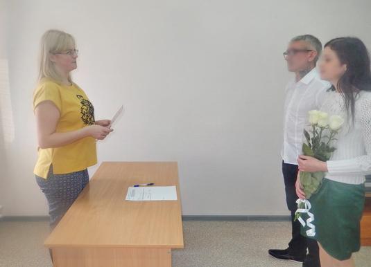 Арестантка вышла замуж в СИЗО №5 под Волгоградом