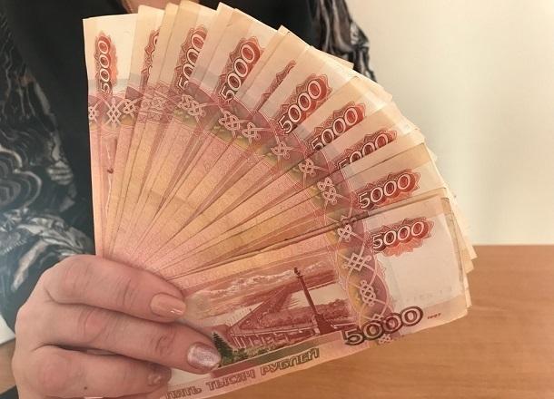 Волгоградская область заняла 49-е место по размеру зарплат