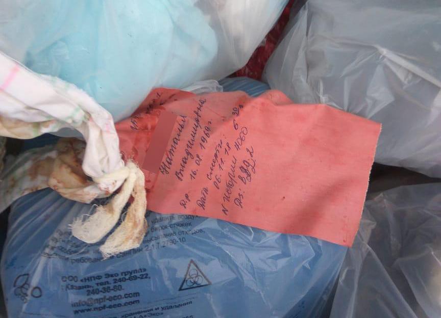 Медотходы тела ВИЧ-инфицированной с личными данными выбросили на мусорку в Волгограде