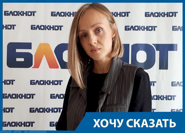 Я готова на все, – жена подозреваемого в мошенничестве на 900 млн нефтяника пытается вытащить его из СИЗО под Волгоградом