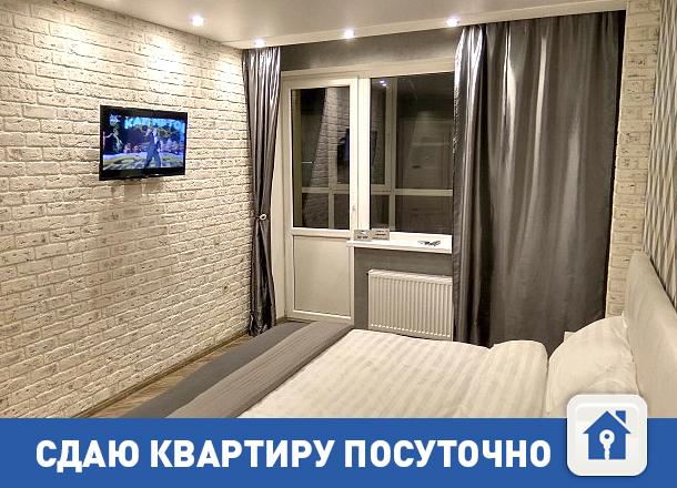 Стильная квартира посуточно