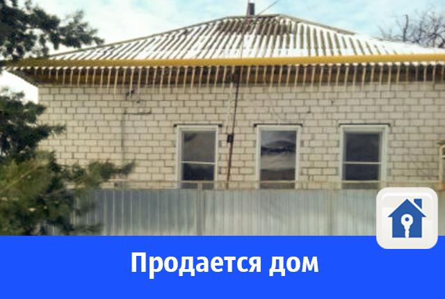 Продается дом с уютным двориком