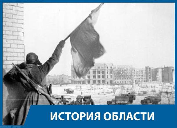 Малоизвестные факты Сталинградской битвы: взгляд сквозь 76 лет истории