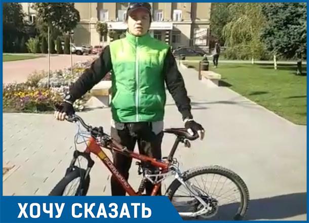 Волгоградские велосипедисты будут искать компромат на чиновников в Ворошиловском районе