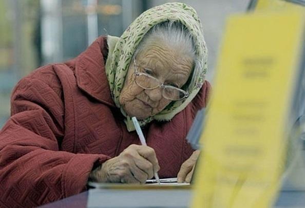 В Волгоградской области неработающих  пенсионеров просят заявить о себе