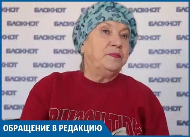 Пенсионерка сама расторгла договор с «Бьюти Тайм» в Волгограде и теперь учит других
