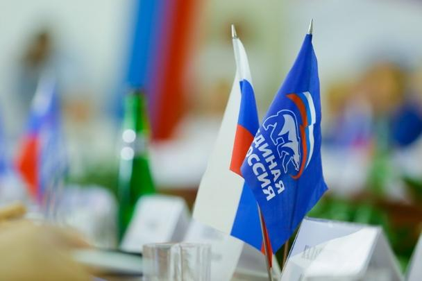 В Волгограде  политсовет «Единой  России»  обсуждает женщину
