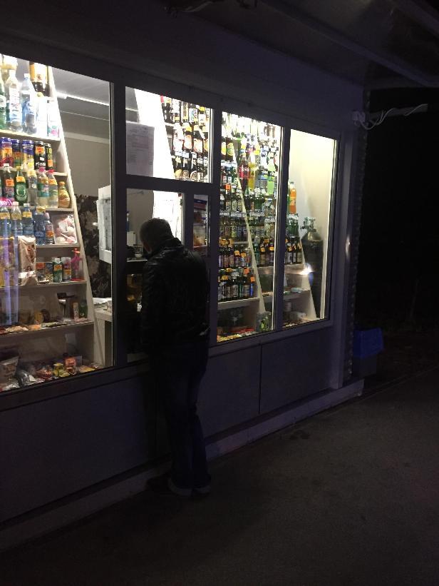 Рядом с гимназией в Волгограде открыли торговлю пивом