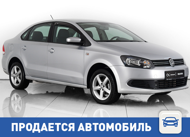 Продается Volkswagen Polo в Волгограде