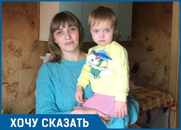 Потолок в квартире волгоградки в любую секунду может рухнуть на троих ее детей