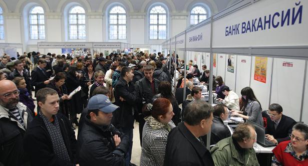За месяц в Волгограде появилось почти две тысячи безработных