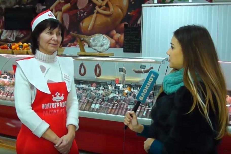 Хамон к новогоднему столу: волгоградские колбасы привели в восторг спецкора